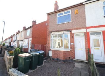 Thumbnail 2 bedroom end terrace house for sale in Arbury Avenue, Coventry, West Midlands