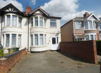 Thumbnail 3 bed end terrace house for sale in Selworthy Road, Holbrooks, Coventry
