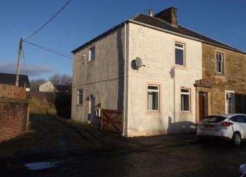 Thumbnail 2 bed end terrace house for sale in Sunnyside, Kilmaurs