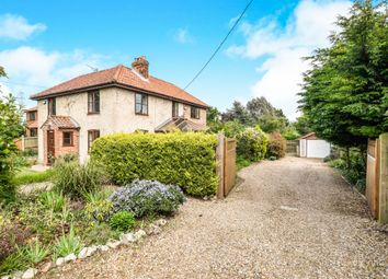 Thumbnail 4 bed detached house for sale in School Lane, Heckingham, Norwich