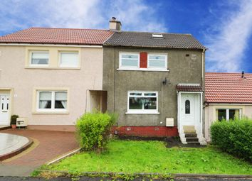 Thumbnail 2 bed terraced house for sale in Ballochnie Drive, Plains