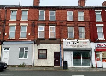Thumbnail Studio for sale in Smithdown Road, Liverpool