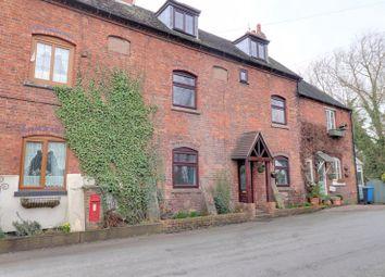 3 bed terraced house for sale in Malthouses, Saredon Lane, Great Saredon, Wolverhampton WV10