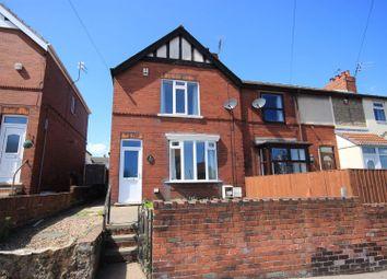 Thumbnail 3 bed end terrace house for sale in Oakland Terrace, Edlington, Doncaster