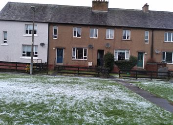 Thumbnail 1 bed terraced house to rent in Birkburn Road (No 18), Kelloholm