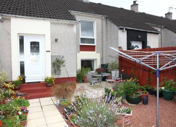 Thumbnail 2 bed terraced house for sale in 7 Hugh Mcleod Place, Hawick