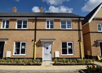 Thumbnail 2 bedroom end terrace house for sale in Hall Lane, Elmswell, Bury St. Edmunds
