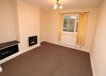 Thumbnail 2 bedroom end terrace house for sale in Millfield Avenue, Newcastle Upon Tyne, Tyne And Wear