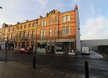 Thumbnail 2 bed flat to rent in Bridge Street, Blyth