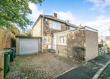 Thumbnail 2 bed terraced house to rent in Benjamin Street, Crawcrook, Ryton