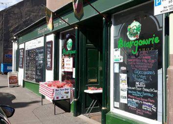 Thumbnail Retail premises to let in Reform Street, Blairgowrie