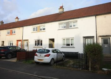 Thumbnail 2 bedroom terraced house for sale in St. Brides Way, Bothwell, Glasgow