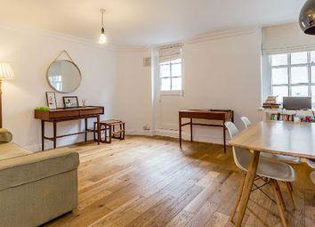 Thumbnail 2 bedroom flat to rent in Upper Street, London