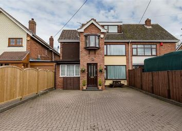 Thumbnail 5 bedroom semi-detached house for sale in Station Road, Whitacre Heath, Coleshill, Birmingham