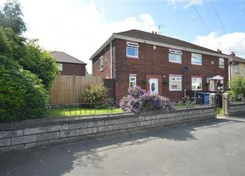 Thumbnail 4 bed semi-detached house for sale in Sheppard Avenue, Childwall, Liverpool
