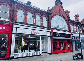 Thumbnail Retail premises for sale in Boothferry Road, Goole