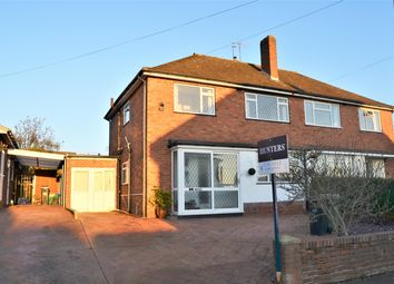 Thumbnail 3 bed semi-detached house for sale in Irving Close, Lower Gornal