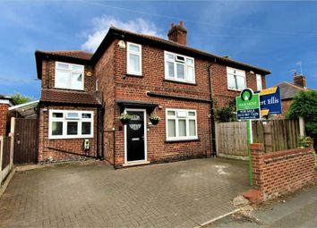 Thumbnail 3 bed semi-detached house for sale in School Lane, Chilwell, Nottingham