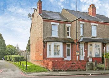 Thumbnail 3 bed end terrace house for sale in Walsgrave Road, Stoke, Coventry, West Midlands