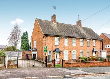 Thumbnail 3 bed semi-detached house for sale in St. Michael Road, Off Church Street, Lichfield, Staffordshire