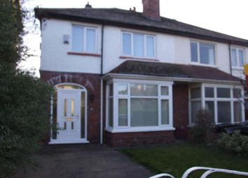 Thumbnail 3 bed semi-detached house to rent in Imperial Crescent, Town Moor, Doncaster
