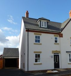 Thumbnail 3 bed semi-detached house to rent in Martell Drive, Kempston, Bedford