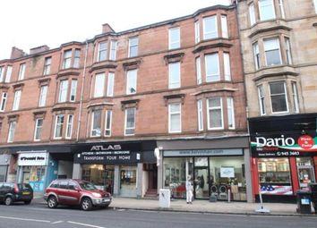 Thumbnail 2 bed flat for sale in Queen Margaret Drive, N Kelvinside, Glasgow