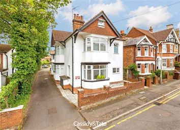 Thumbnail 2 bed end terrace house for sale in Upton Avenue, St Albans, Hertfordshire