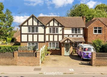 Thumbnail 4 bed detached house for sale in Marshalswick Lane, St Albans, Hertfordshire