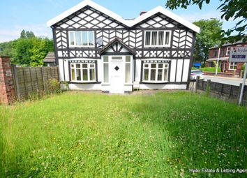 Thumbnail 2 bed cottage to rent in Bury Old Road, Whitefield, Manchester