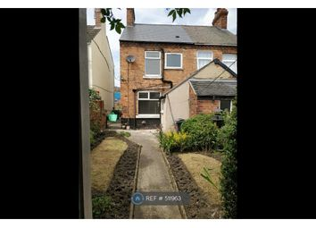 Thumbnail 3 bedroom semi-detached house to rent in Station Road, Langley Mill, Nottingham