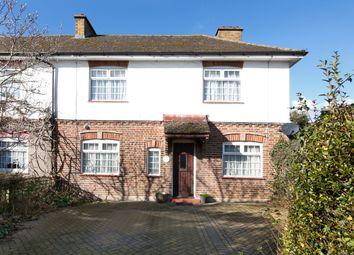 3 bed end terrace house for sale in Ellison Road, Sidcup DA15