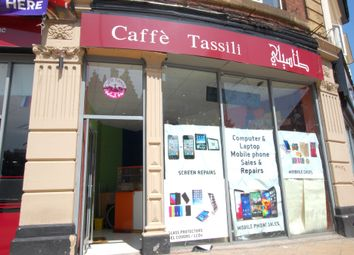Thumbnail Retail premises to let in Wicker, Sheffield, South Yorkshire