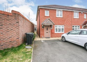 Engine Close, Bromsgrove B60. 3 bed end terrace house for sale