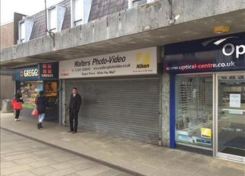 Thumbnail Retail premises to let in 22, Market Street, Ebbw Vale