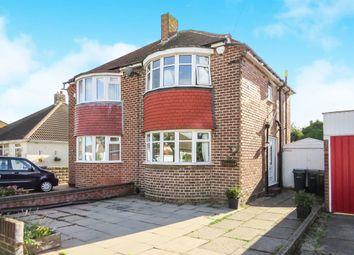 Thumbnail 3 bedroom semi-detached house for sale in Flamborough Close, Hodge Hill, Birmingham