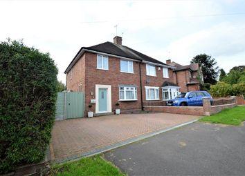 Thumbnail 3 bed semi-detached house for sale in Manor Lane, Stourbridge