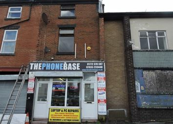 Thumbnail Retail premises for sale in Manchester Road, Preston