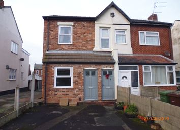 Thumbnail 1 bed flat to rent in Tithebarn Road, Southport