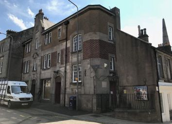 Thumbnail Retail premises to let in 35-39 Queen Anne Street, Dunfermline