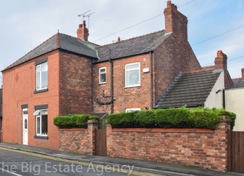 Thumbnail 3 bed end terrace house for sale in Fairfield Road, Queensferry, Deeside