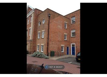 Thumbnail Room to rent in Towles Mill, Loughborough