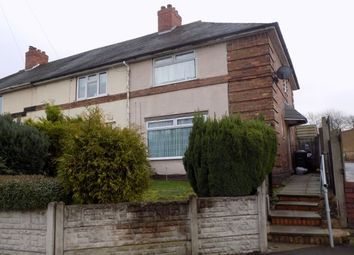 Thumbnail 3 bedroom end terrace house for sale in Sidcup Road, Kindstanding, Birmingham
