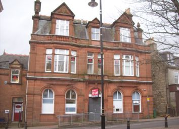 Thumbnail Office to let in The Square, Cumnock