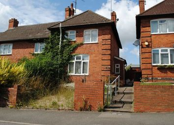 Thumbnail 2 bed end terrace house for sale in Nursery Lane, Kingsthorpe, Northampton