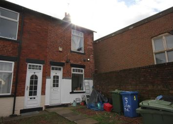 3 bed end terrace house for sale in Bradley Yard, High Street, Warsop, Mansfield NG20
