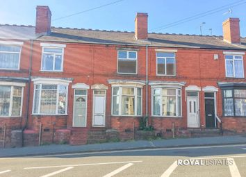 Thumbnail 2 bedroom terraced house for sale in Pedmore Road, Stourbridge