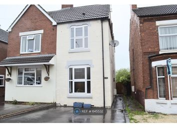 Thumbnail 3 bed semi-detached house to rent in Woodville Road, Overseal, Swadlincote