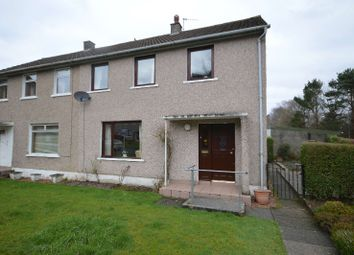 Thumbnail 3 bed semi-detached house for sale in Glamis Drive, East Kilbride, South Lanarkshire