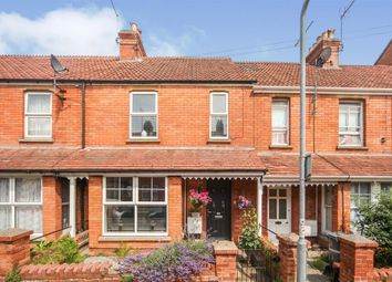 Thumbnail Terraced house for sale in Seaton Road, Yeovil